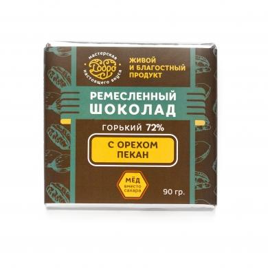 Шоколад Горький с орехом пекан, 90гр