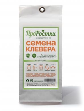 Семена клевера, 100гр