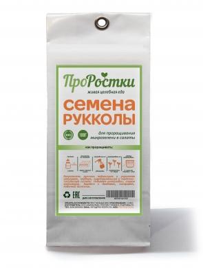 Семена рукколы, 100гр