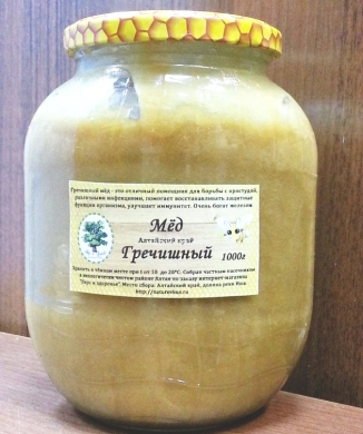 Мед гречишный, 1кг
