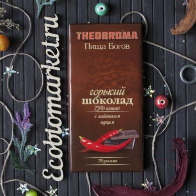 Горький шоколад с кайенским перцем