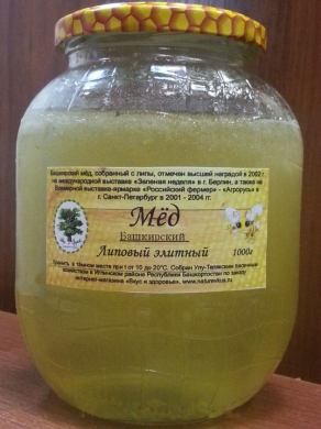 Мед липовый, 1кг