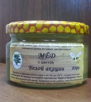 Мед белая акация, 300гр