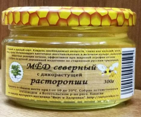 Мед из Расторопши, 300г