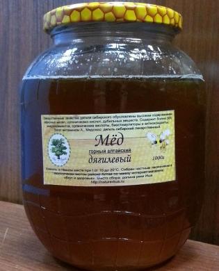 Мед дягилевый горный таежный, 1кг