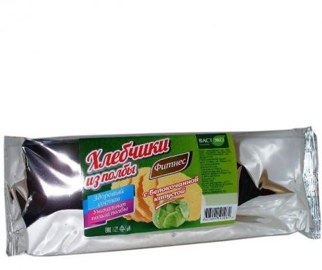 Хлебчики из полбы с белокочанной капустой Вастэко, 70 гр