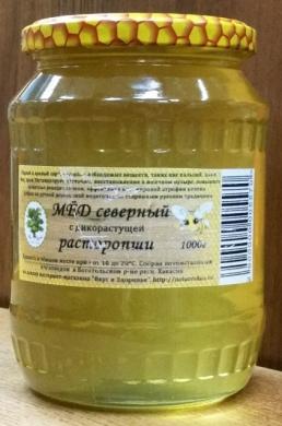 Мед из Расторопши, 1кг