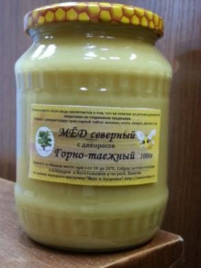 Мед горно-таежный из северного леса, 1кг