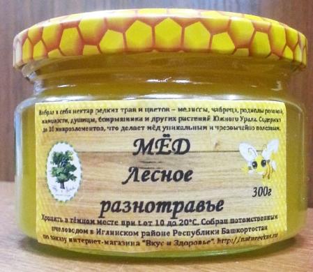 Мед лесное разнотравье, 300г