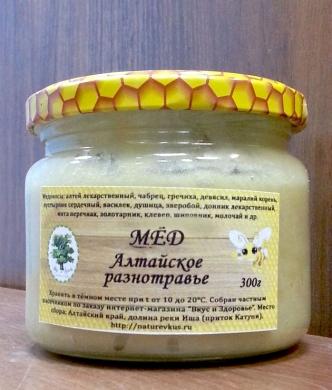 Мед горное разнотравье, 300гр