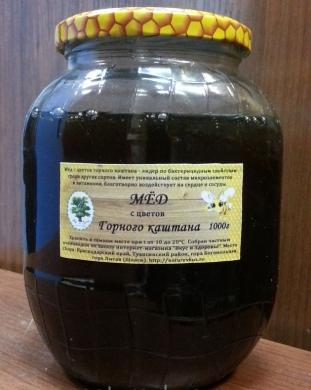 Мед горный каштановый, 1кг