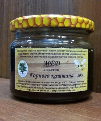 Мед горный каштановый, 300гр