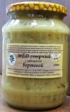 Мед Северный бортевой (Дикорос), 1кг