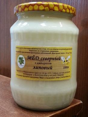 Мед северный липовый белый (дикорос), 1кг