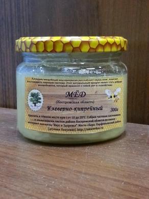Мед клеверно-кипрейный, 300гр