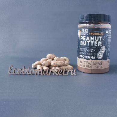 "Арахисовая паста ""Chocolate"", 750 г"