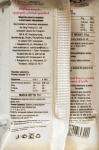 Морская капуста (чипсы) обжаренная Сакурам, 15г