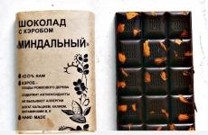 """Шоколад из кэроба """"Миндальный"""", 50г"""