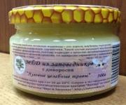 Мед луговой - целебные травы заповедника (Дикорос), 300г