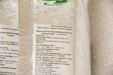 Морская капуста обжаренная с перцем (чипсы)  Дольгим, 8г