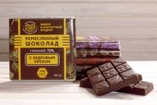 """Набор шоколада """"Ореховый"""""""